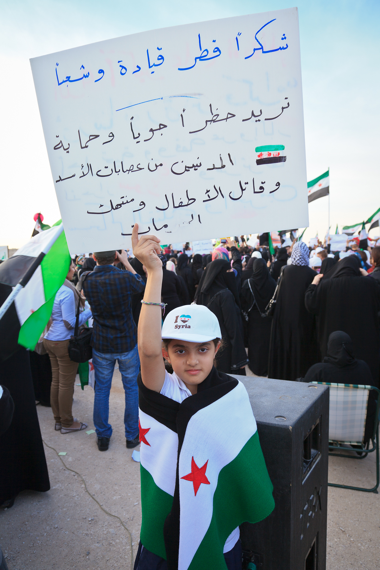 Syrians thank Qatar for its support