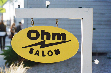 Ohm Salon