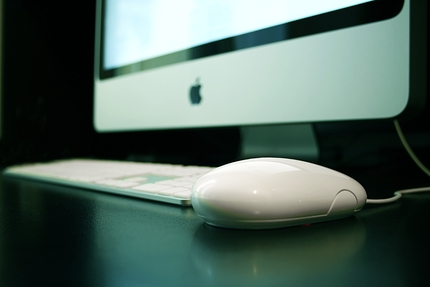 Old iMac & mouse