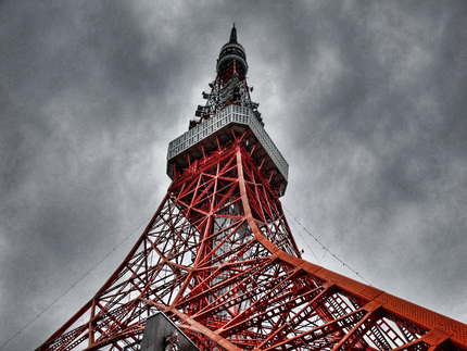 Red Tower Grey Sky